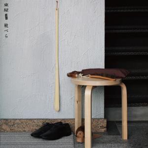 東屋/あづまや 靴べら/真竹/影林商店/奈良県/生駒市/AZKA00010|shinwashop