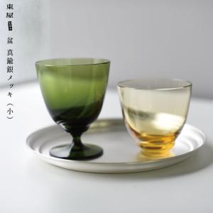 東屋・あづまや 盆 真鍮銀メッキ(小) /おぼん/お盆/トレイ/AZSK00450 shinwashop