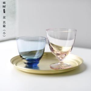 東屋・あづまや 盆 真鍮 (小)/AZSK00451/おぼん/お盆/トレイ/ shinwashop