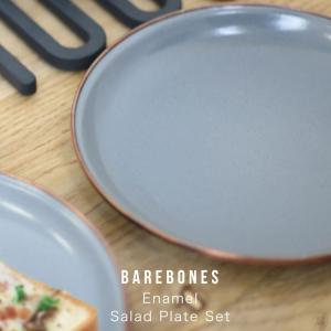 Barebones/Enamel/Salad Plate Set/ベアボーンズ/エナメル/サラダプレート/2枚セット/琺瑯/食器|shinwashop