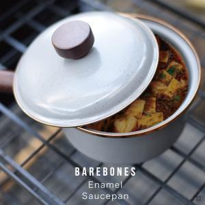 Barebones/Enamel/Saucepan/ベアボーンズ/エナメル/ソースパン/琺瑯/鍋|shinwashop