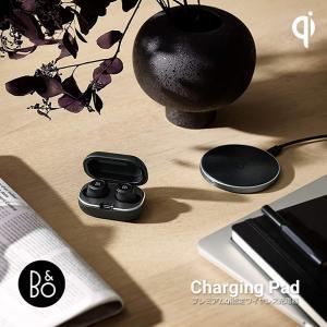 BANG & OLUFSEN Charging pad ※チャージングパッド のみの販売です。ベオプレイ バング&オルフセン ChargerPad Beoplay  B&O ワイヤレス充電器/Qi shinwashop