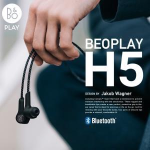 ●●【プレゼント付き】【B&O Play...の商品画像