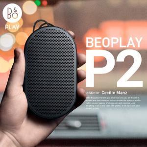●●B&O Play Beoplay P2 Bluetooth スピーカー Bang&Olufsen/バングアンドオルフセン/リチウムイオン電池/USB/Bluetooth 4.2|shinwashop
