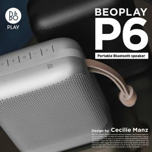 ●●B&O Play Beoplay P6 ポータブル ワイヤレス スピーカー Bang&Olufsen|shinwashop