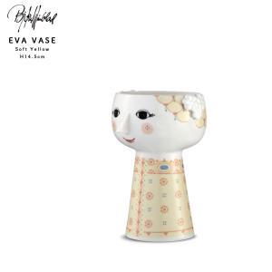 BJORN WIINBLAD Flower Vase Eva Soft Yellow ビヨン・ヴィンブラッド / フラワーベース / φ10.0cm × H14.5cm / 花瓶 /|shinwashop