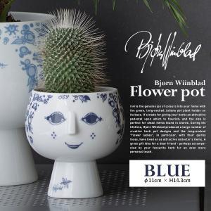 BJORN WIINBLAD Flower Pot with foot《ブルー 》φ11cm × H14.3cm 55025フラワーポット 鉢 植木鉢 観葉植物   ビヨン・ヴィンブラッド shinwashop
