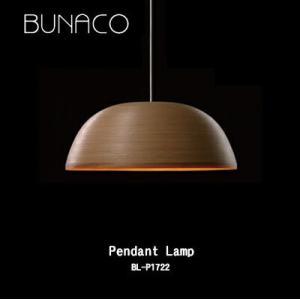 BUNACO/ブナコ Pendant Lamp BL-P1722 ペンダントランプ Φ404×H173  照明 / BUNACO /ライト/電気/|shinwashop