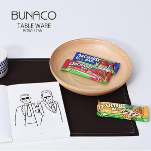 BUNACO/ブナコ TABLEWARE テーブルウェア BOWLボウル#266小物入れ/サラダボウル/洋鉢/グッドデザイン賞|shinwashop