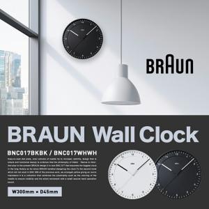 ●●【BRAUN ブラウン】Wall Clock BNC017 ディーター・ラムス/壁掛け時計/ウォールクロック/Clock/北欧/デンマーク/アラーム/シンプル|shinwashop
