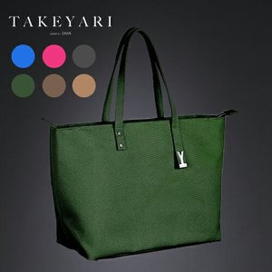 トートバッグTAKEYARI since.1888/タケヤリ ZIPPER BAG(ジッパーバッグ) PAPER BAG/Tote bag|shinwashop