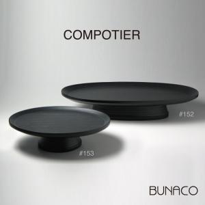 BUNACO ブナコ TABLEWARE  テーブルウェアCOMPOTIER#153 oval /受注生産品/ブラック/木工品/|shinwashop