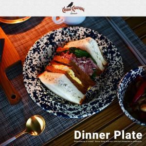 ●●CROW CANYON HOME/クロウキャニオンホーム DINNER PLATE ディナープレート 琺瑯/ホーロー/アメリカ/マーブル/プレート/|shinwashop
