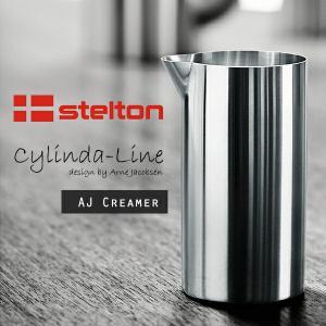 Stelton/ステルトン Cylinda-Line/シリンダライン AJクリーマー 0.15L[06-2] Arne Jacobsen|shinwashop