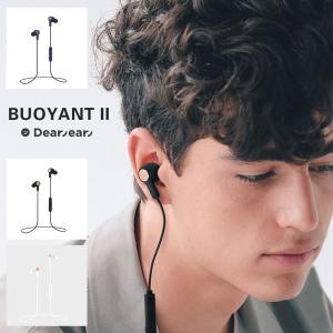 Dearear Buoyant 2 ワイヤレスイヤフォン ハンズフリー通話 Bluetooth 4.2 ブルートゥース 持ち運び 高音質 shinwashop