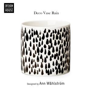 Design House Stockholm DECO VASE RAIN デコベース レイン デザインハウスストックホルム Rain 花瓶 北欧  shinwashop
