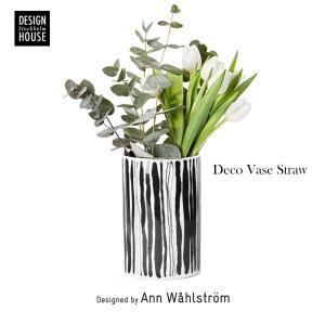 Design House Stockholm DECO VASE STRAW デコベース ストロウ ストロー デザインハウスストックホルム 501047892000 straw 花瓶 フラワーベース 北欧  shinwashop