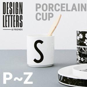 DESIGN LETTERS AJ PORCELAIN CUP p-z ポーセリンマグカップ デザインレターズ/カップ/Arne Jacobsen/アルネ・ヤコブセン|shinwashop