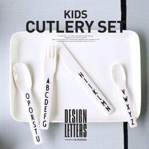 DESIGN LETTERS KIDS CUTLERY SET キッズカトラリーセット デザインレターズ/スプーン/フォーク/ナイフ/メラミン/Arne Jacobsen/アルネ・ヤコブセン|shinwashop