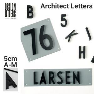 DESIGN LETTERS Architect Letters アーキテクト レターズ 5cm A-M デザインレターズ Arne Jacobsen アルネ・ヤコブセン|shinwashop