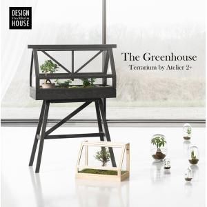 Design House Stockholm The Greenhouse TOP PART+BASE グリーンハウス デザインハウスストックホルム/植栽/ガーデニング/菜園/北欧/Atelier2/栽培トレイ shinwashop