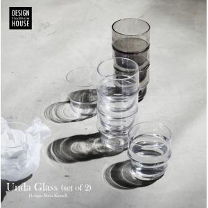 Design House Stockholm Unda ウンダ 2個セット デザインハウス ストックホルム グラスコップ/北欧/ギフト/プレゼント/Matti Klenell/食洗器OK shinwashop