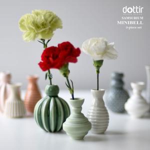 dottir nordicdesign ドティエ ノルディックデザイン Samsurium サムスリアム ミニベルフラワーベース 3個セット ミニ 花器 陶器 花瓶 デンマーク shinwashop