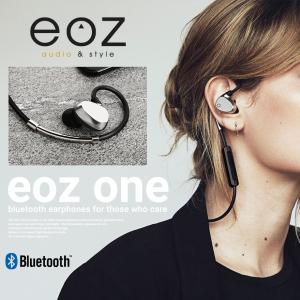 【EOZ】EOZ One イオーズワン Bluetooth イヤフォン Bluetooth 4.1/...