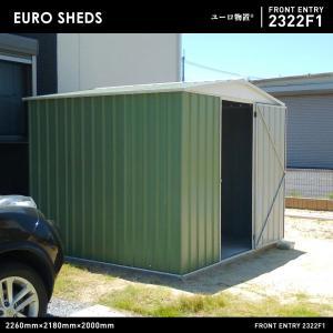 代引き不可 クーポン対象外商品 EURO SHED ユーロ物置 FRONT ENTRY 2322F1 屋外収納庫 小屋 自転車 置き場 サイクルハウス バイクガレージ|shinwashop