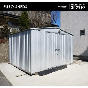 代引き不可 クーポン対象外商品 EURO SHED ユーロ物置 FRONT ENTRY 3029F2 屋外収納庫 小屋 自転車 置き場 サイクルハウス バイクガレージ|shinwashop