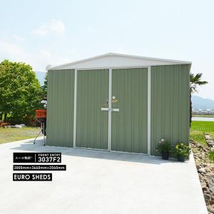 代引き不可 クーポン対象外商品 EURO SHED ユーロ物置 FRONT ENTRY 3037F2 屋外収納庫 サイクルハウス バイクガレージ|shinwashop