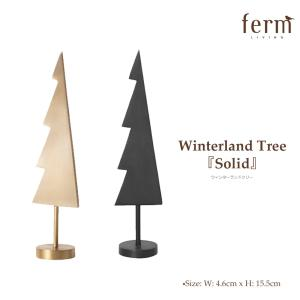 ferm LIVING Winterland Tree《Solid》ファームリビング ウィンターランドツリークリスマス 飾り 木製 リビング 収納 北欧 インテリア|shinwashop