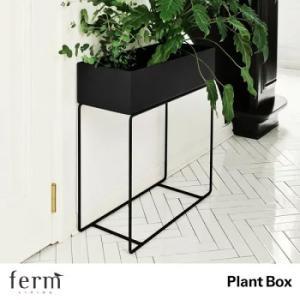 ●●ferm LIVING  ファームリビング  Plant BoxプラントボックスL 植木鉢 観葉植物 shinwashop