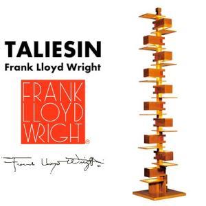 代引き不可 Frank Lloyd Wright TALIESIN2 Walnut フランク・ロイド・ライト タリアセン2 フロアランプ 照明 ライト 照明器具|shinwashop