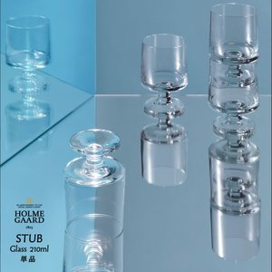 HOLMEGAARD/ホルムガード STUB 210ml 単品/ glass / GRATHE MEYER & IBI TRIER MORCH  スタブ / グラス|shinwashop