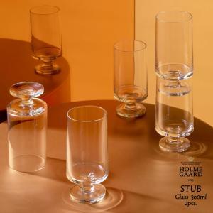 HOLMEGAARD/ホルムガード STUB 360ml × 2pcs/ glass / グラス / 2個セット|shinwashop