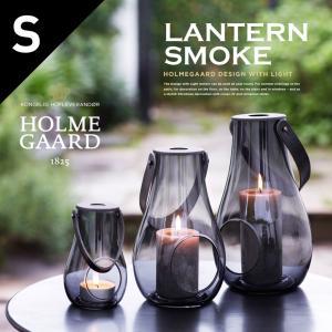 ●●HOLMEGAARD ホルムガード DESIGN WITH LIGHT Lantern Smoke Sサイズ #4343534 H16 デザイン ウィズ ライト ランタン スモーク テーブルランプ 北欧 shinwashop