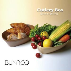 BUNACO/ブナコ カトラリーボックス Cutlery Box IB-C347 キャラメルブラウン Caramel Blown/TABLEWARE /テーブルウェア/木工品/カトラリー/ギフト|shinwashop