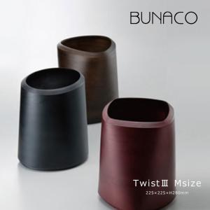 BUNACO/ブナコ Dust Box Twist3 《Size M》ダストボックス ツイスト/ギフト/プレゼント/ゴミ箱/木工品/日本製|shinwashop