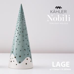 KAHLER/ケーラー NOBILI LAGE ノビリ Lサイズ/ティーライトホルダー/キャンドルホルダーランタン/キャンドル/北欧/デンマーク shinwashop