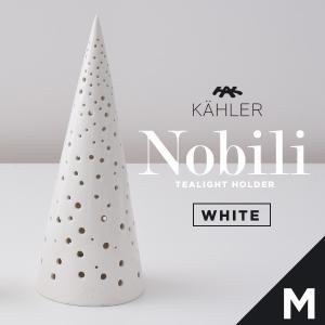 【KAHLER/ケーラー】NOBILI TEALIGHT HOLDER MEDIUM SNOW WHITE 品番:16211 Mサイズ/ミドル/ノビリ ティーライトホルダー/キャンドルホルダー ランタン|shinwashop