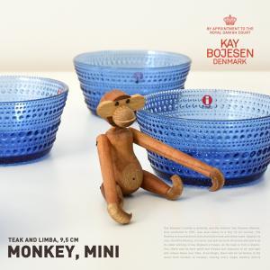 Kay Bojesen  Denmark/カイ・ボイスン Kay Bojesen monkey, mini モンキー ミニ コートフック|shinwashop