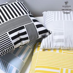 カバーのみ KLIPPAN/クリッパン Stripes ストライプス オーガニックコットンクッションカバー 約45x45cm shinwashop