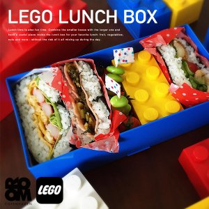 LEGOレゴ ランチボックス8/LUNCH BOX8 お弁当...