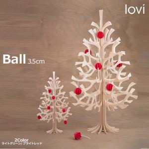 lovi/ロヴィ BALL 3.5cm ボール 3.5cm (7個入)ブライトレッド/ライトグリーン オーナメント/ロビー/クリスマス/北欧/フィンランド/木のみ/実/飾り|shinwashop