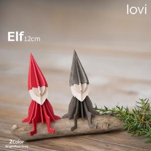 lovi/ロヴィ Elf エルフ 12cm ブライトレッド/グレー オーナメント/ロビ/クリスマス/北欧/フィンランド/飾り/白樺/ネコポス|shinwashop