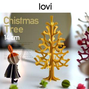 【lovi/ロヴィ】momi-no-ki ミニクリスマスツリー 14cm クリスマス/ツリー/北欧/フィンランド/軽量/ギフト/プレゼント/木|shinwashop