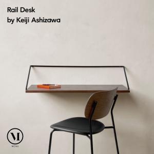 MENU/メニュー Rail Desk by Keiji Ashizawa/レイルデスク/芦沢啓治/壁面デスク/パーソナルデス/ワークデスク/|shinwashop