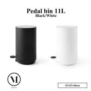 menuメニュー  MENU ペダルビン 11L ブラック 7611539/ホワイト 7611639 Norm Architects ダストボックス ゴミ箱  北欧雑貨 インテリア雑貨|shinwashop
