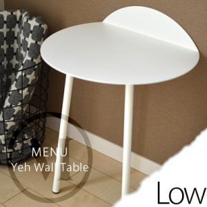Yeh Wall Table(Low) ヤーウォールテーブル menu メニュー デザインby Kenyon Yeh 机/サイドテーブル/小物台/スチール|shinwashop